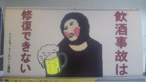 吹いた画像を貼るのだ『ナニカチガウ。。』
