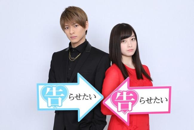 kaguyasama_fixw_730_hq