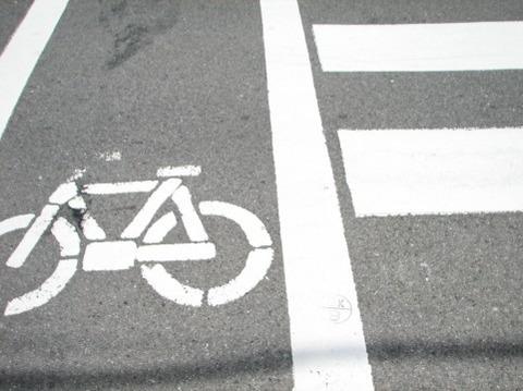 自転車通勤を半年続けた結果wwww