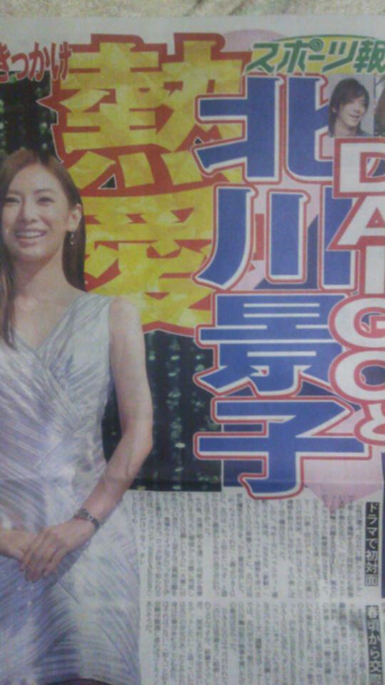 【悲報】北川景子とDAIGO熱愛wwwwwwwww