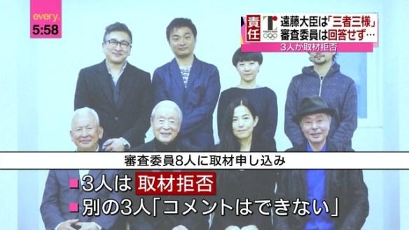 【悲報】マスコミが佐野エンブレム審査委員8人に取材を申し込んだ結果wwwwwwwwwww