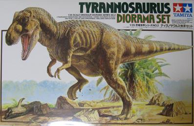 ティラノサウルスはただの大きな鳥だった 今の子供たちは恐竜に夢を抱けない世知辛い時代