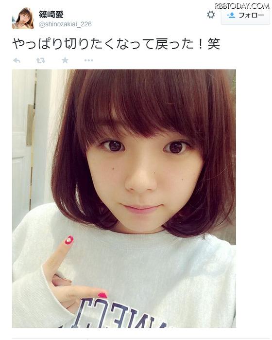 篠崎愛、髪ばっさりカットでショートに。「天使!」とファン絶賛www【セクシーエロエロ画像&GIFあり】
