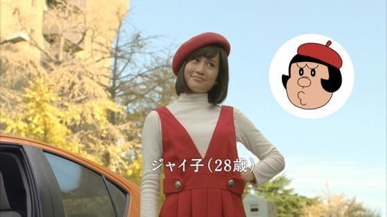 前田敦子がタクシーと接触事故!深くおわび申し上げます」