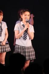 大島優子のミニスカ姿!AKB2期生10周年公演で全力パフォーマンス【画像あり】