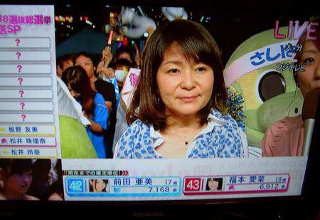 HKT48指原莉乃の母親が芸能事務所 「34(サシ)カンパニー」を設立wwwwwwwwwwwwww