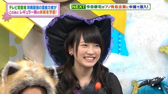 【画像】魔女のコスプレした川栄李奈ちゃんが可愛すぎた件!!!!!!!!