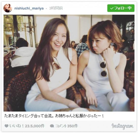 西内まりや、美人姉との2ショット公開 「こんな美人姉妹に遭遇してみたい」の声【画像あり】