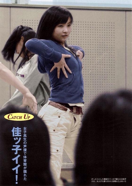 佳子さま、ダンスサークルの新歓コンパに参加!?