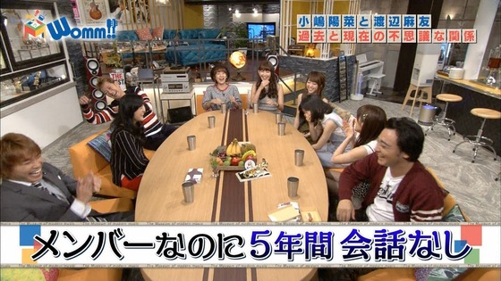 小嶋陽菜と渡辺麻友 2人での会話が5年ほどないことを告白!!