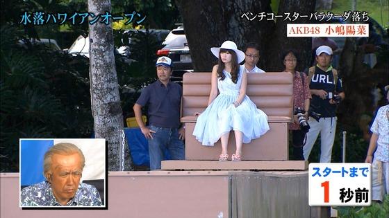 小嶋陽菜、とんねるずのみなさんのおかげでした水落ドッキリでパンチラ&胸チラ谷間きたぁあああああああwww【画像・動画あり】