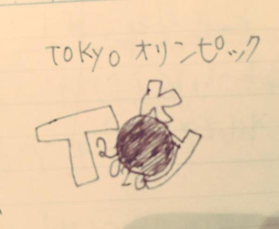 きゃりーぱみゅぱみゅ東京オリンピックのロゴ自作デザインを公開![画像あり]