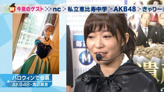 渡辺麻友ちゃんのアナ雪コスがめちゃくちゃ可愛い!!!【画像あり】