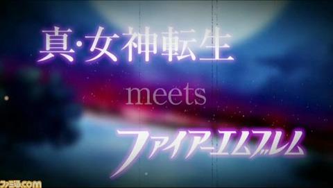 【ゲーム】任天堂、Wii U「真・女神転生 meets FE」「ゼルダの伝説 風のタクト」「3Dマリオ」「マリオカート」「Wii Party」などを発表