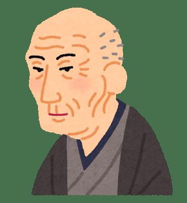 nigaoe_katsushika_hokusai