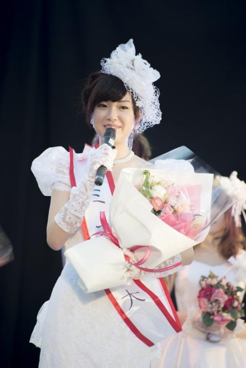 ミス東大2013グランプリに澤田有也佳さん・・・色白のセクシー美女(画像あり)