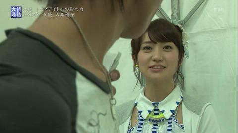 【悲報】 AKBオタ 「優子は俺が一生幸せにする」 → 大島優子ブチ切れるwwwwwwww