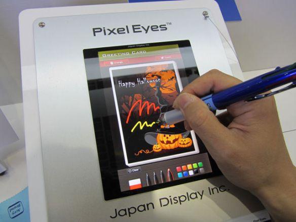 タッチ液晶が大きく進化! センサーの大進化でペンと指を個別認識【デジ通】