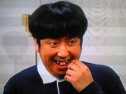 歯の矯正して以来、ガチャ歯の奴を見下すようになった