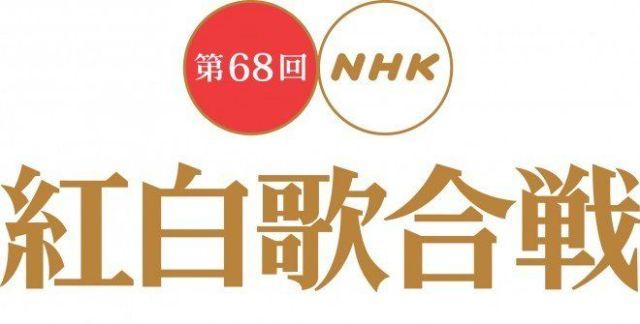 NHK 職員 紅白歌合戦 暴力団に関連した画像-01