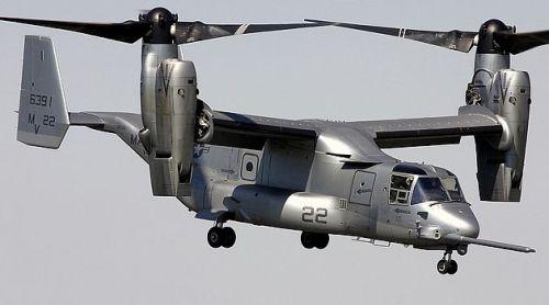オスプレイ 墜落 沖縄 米軍 海兵隊 行方不明に関連した画像-01