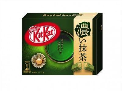 抹茶 キットカット お茶 Nestleに関連した画像-01