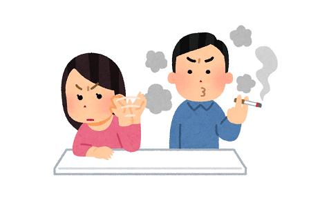 喫煙 禁煙 タバコ 喘息に関連した画像-01