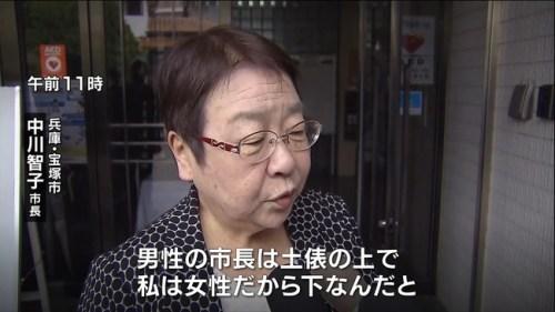 大相撲 土俵 女性 市長 悔しいに関連した画像-01
