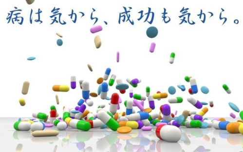 マウス 実験 北海道大学 病は気からに関連した画像-01