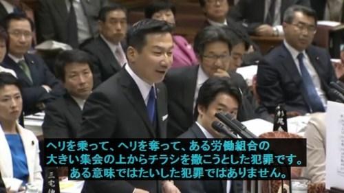 民進党 福山哲郎に関連した画像-01