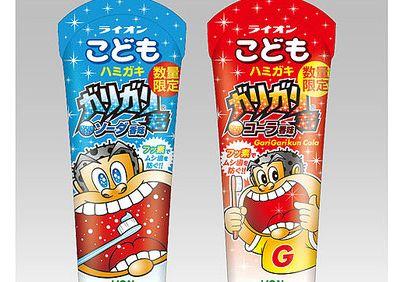 ガリガリ君 ソーダ コーラ ハミガキ粉 歯磨き ライオンに関連した画像-01