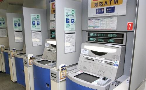 ATMからお金をおろすのに手数料ってなんだよ?!?!