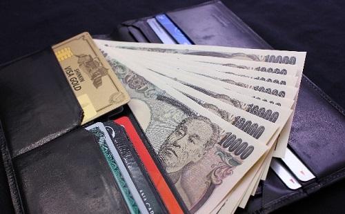 財布に常に札がぎっしり詰まってる奴wwwwwwwwww
