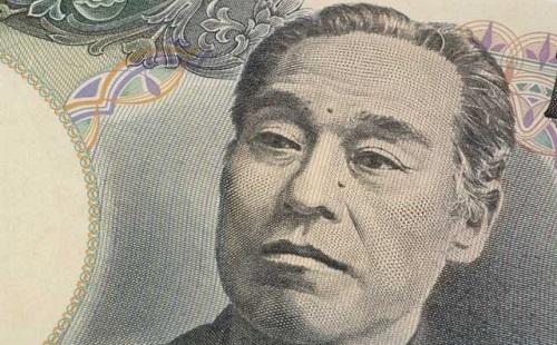 【画像】バイトで受けとった1万円札にメッセージが書かれてたwwwwww