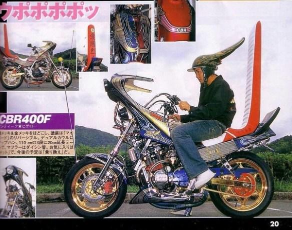 暴走族が考えた最新ヘルメットが凄すぎる件wwwwwwwww