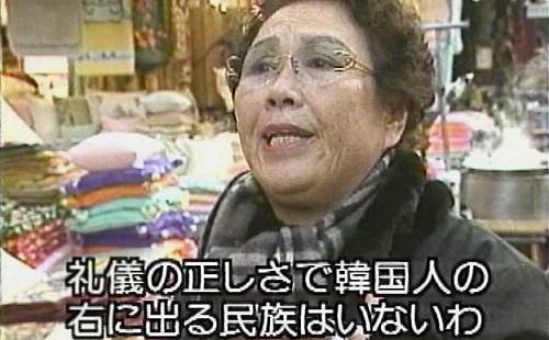 【驚愕】在日朝鮮人の多い職場で働いてたけど質問ある?