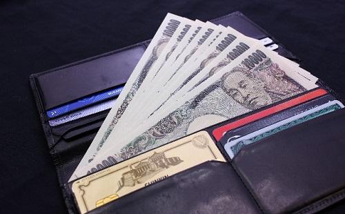 財布に保険証入れるバカwwwwwwwwwwwwwww
