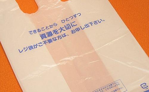 店員「ビニール袋5円になります」 ←はぁ?