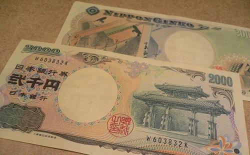 2000円札って結局なんだったんだ?