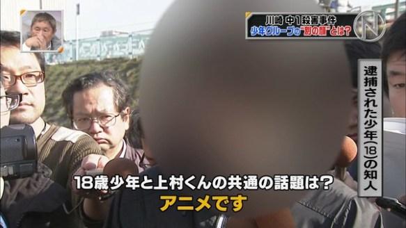 【悲報】TBS「上村遼太くん殺害事件はラブライブのせい。ラブライブは規制」