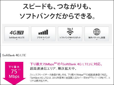 http://i0.wp.com/livedoor.blogimg.jp/kamesokuhou/imgs/c/a/ca58dae8.png?w=584