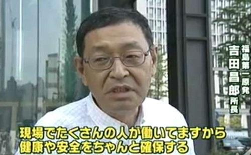 【悲報】福島第1原発の吉田元所長が食道がんで死去