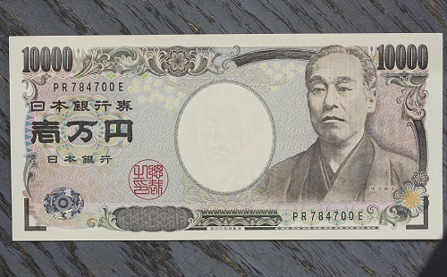 ピザの宅配頼んで1万円札出した結果・・・・・・