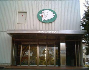 埼玉東武ライオンズ