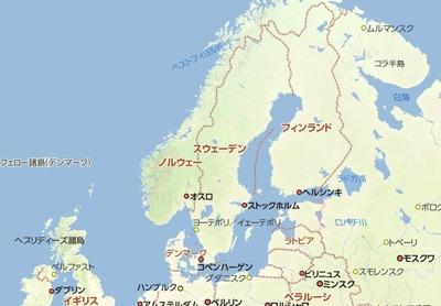スウェーデンのこと全然わからんなぁ