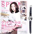 SPRiNG (スプリング) 2017年 10月号 《付録》 楽しく時を刻む ミッキーマウス 大人の腕時計
