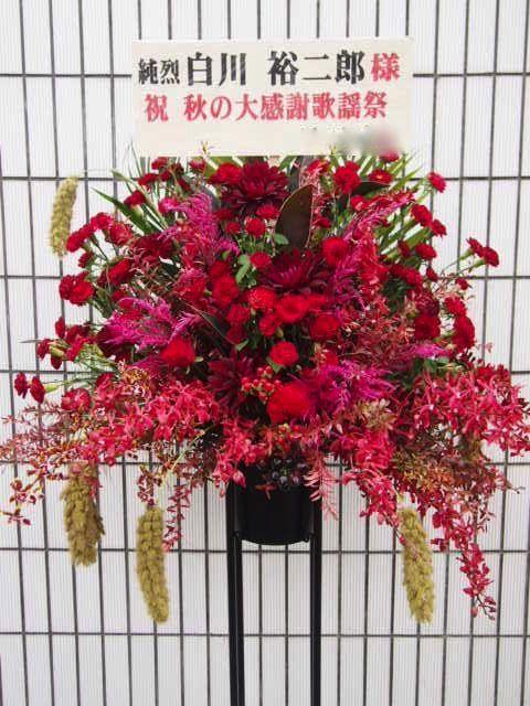 よみうりホール|秋のスタンド花(9月10月)|フラワースタンド スタンド花 カノシェ