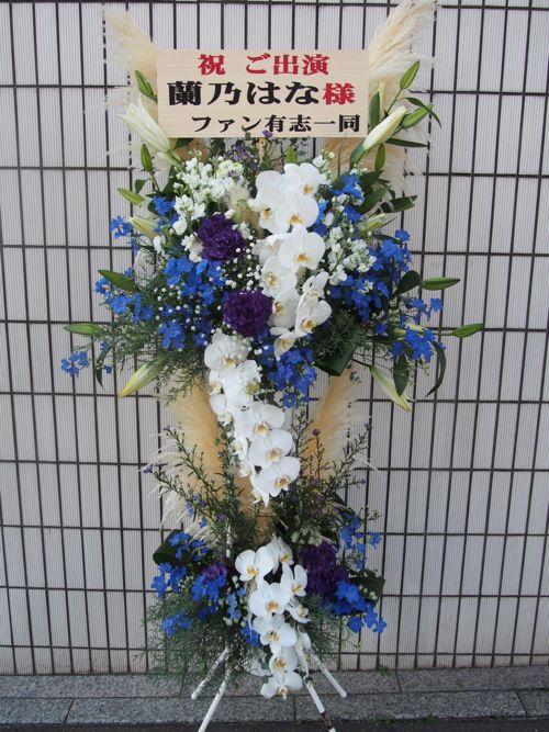 秋~冬(10月11月12月)のスタンド花|スタンドフラワー カノシェ60032