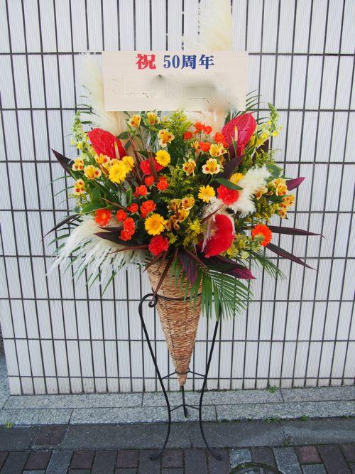 スタンド花 カノシェ|東京 横浜 大阪 全国へお届け60334