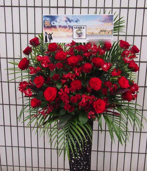 南青山MANDARA スタンド花 東京 新宿 渋谷 池袋 中野 銀座他 全国お届け スタンドフラワー